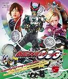仮面ライダーOOO(オーズ) VOL.5[Blu-ray/ブルーレイ]