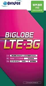 BIGLOBE SIM 音声通話+データ通信SIMカード (LTE・3G) Voice-KIT-W