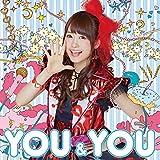 i☆Ris・芹澤優ソロデビューミニアルバム「YOU&YOU」収録曲MV
