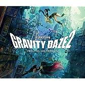 GRAVITY DAZE 2 オリジナルサウンドトラック