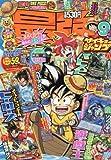 最強ジャンプ 2017年 9/5 号 [雑誌]: 週刊少年ジャンプ 増刊