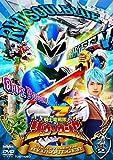 騎士竜戦隊リュウソウジャー VOL.2 [DVD]