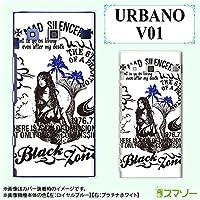 au URBANO V01 専用 カバー ケース (ハード) ● 人魚 ホワイト