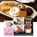出産 結婚の内祝い(お祝い返し) に人気のお菓子ギフト ホテルオークラ 焼き菓子セレクト 写真入り・名入れメッセージカード