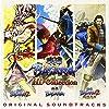 戦国BASARA HDコレクション オリジナルサウンドトラック
