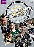 THE HOUR 裏切りのニュース DVD-BOX[DVD]