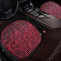 BWAM 1ペア アニマルプリントデザイン 12V 暖房カーシートクッション 高低温度加熱パッド 車両シートカバー シートヒーター ウォーマー 車 ホーム オフィス チェア用