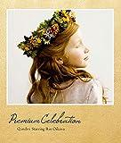 【Amazon.co.jp限定】Premium Celebration 画像