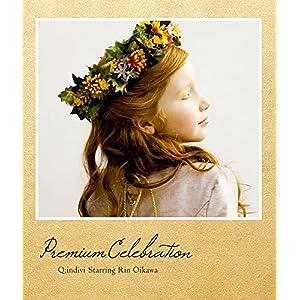 【Amazon.co.jp限定】Premium Celebration