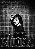 GOOD ROCKS!(グッド・ロックス) Vol.65 画像