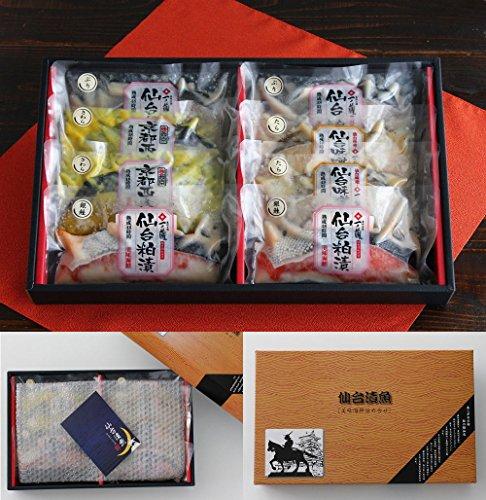 【母の日ギフト】美味海鮮・漬魚ギフト8P (MG) 仙台味噌と京都西京味噌と地酒粕のお徳用おすすめギフトです。【ご贈答用・ご自宅用に・お誕生日プレゼントにも!配送指定OK!】