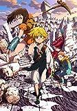 七つの大罪 8(通常版)[DVD]