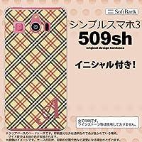 509SH スマホケース シンプルスマホ3 カバー イニシャル チェックA ベージュ×赤 nk-509sh-445ini H