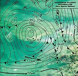 DANZINDAN-POJIDON [New Master Edition]