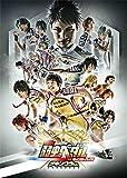 舞台『弱虫ペダル』新インターハイ篇~箱根学園王者復格(ザ・キングダム)~[DVD]