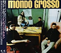 Invisibman by Mondo Grosso (1994-06-17)