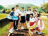 天然コケッコー Blu-ray スペシャル・エディション 画像