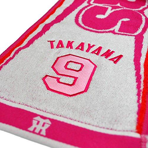 阪神タイガース 応援マフラータオル ピンク 高山俊 背番号9