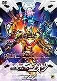 仮面ライダージオウ VOL.8 [DVD]