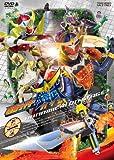 仮面ライダー鎧武/ガイム 第一巻[DVD]
