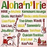 Aloha 'n' Irie - Lucky We Love Hawaii -