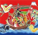 コスモテキスタイル 大漁旗パネル生地約110cm×100cm色番1