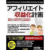 村沢竜一 (著) 新品:   ¥ 498