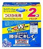 トイレマジックリン トイレ用洗剤 流すだけで勝手にキレイ ブーケの香り 付替用 2個