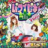 COLORFUL WAVE SURFERS♪PUFFYのCDジャケット
