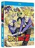 Dragon Ball Z: Season 4 [Blu-ray] by Funimation