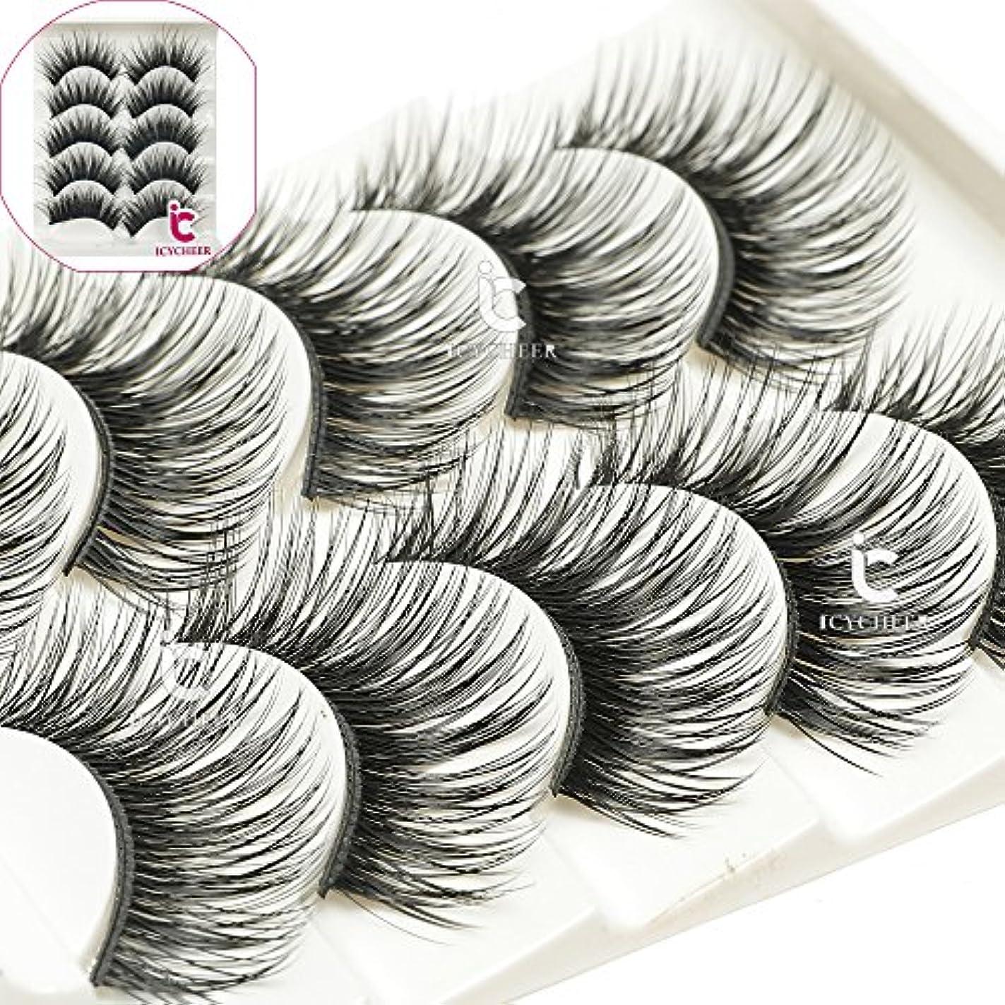 高音許可家主ICYCHEER ホット5 pairs美容厚いまつげメイク偽長い黒手作りアイまつげ