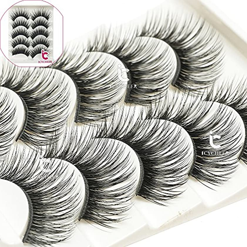 高度な人類拡散するICYCHEER ホット5 pairs美容厚いまつげメイク偽長い黒手作りアイまつげ