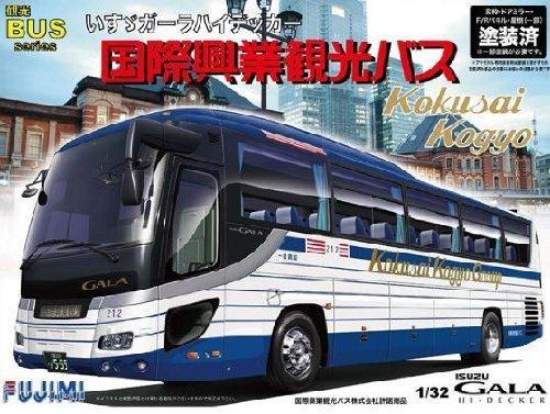 1/32 観光バス いすゞガーラ ハイデッカー 国際興業バス仕様