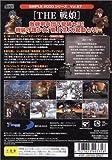 「THE 戦娘/SIMPLE2000シリーズ Vol.87」の関連画像