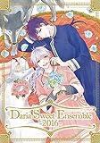 【期間限定】Daria Sweet Ensemble 2016 -ダリアスウィートアンサンブル- (ダリアコミックスe)