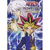 遊戯王デュエルモンスターズ TURN4 [DVD]