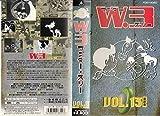 W3 ワンダースリー(13) [VHS]