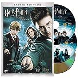 ハリー・ポッターと不死鳥の騎士団 特別版(3枚組)[DVD]