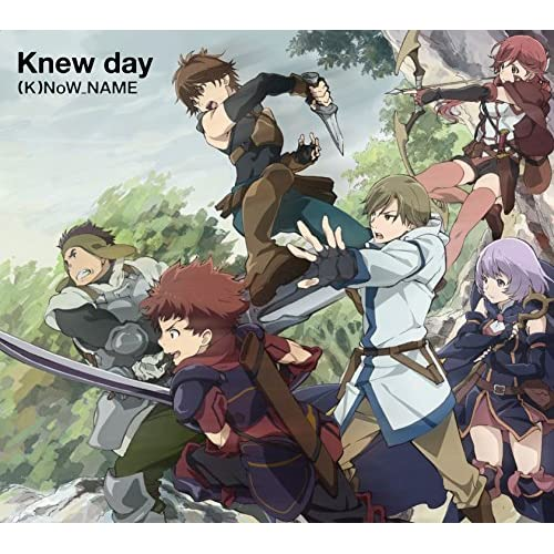 TVアニメ『灰と幻想のグリムガル』オープニング・テーマ 「Knew day」