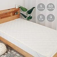 吸水速乾敷きパッド オールシーズンベッドパッド マットレスパッド 洗濯機OK 肌触りよい 寝汗吸収100x200