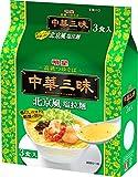 明星 中華三昧 北京風塩拉麺 3P×2個