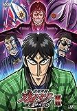 逆境無頼カイジ 破戒録篇 DVD-BOX II[DVD]