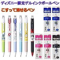 三菱鉛筆 こすって消せるユニボールペン ディズニー 新柄 UMN-200D ( 0.5mm ) 6本+予備替え芯 5本