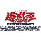 遊戯王OCG デュエルモンスターズ BURST OF DESTINY BOX(初回生産限定版)(+1ボーナスパック 同梱)