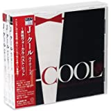 J-COOL 男性ヴォーカル・ベスト・ヒット CD3枚組 (収納ケース付)セット