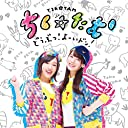 【Amazon.co.jp限定】どうぶつ よーいドン 初回生産分 (CD DVD)(オリジナルブロマイドD付)