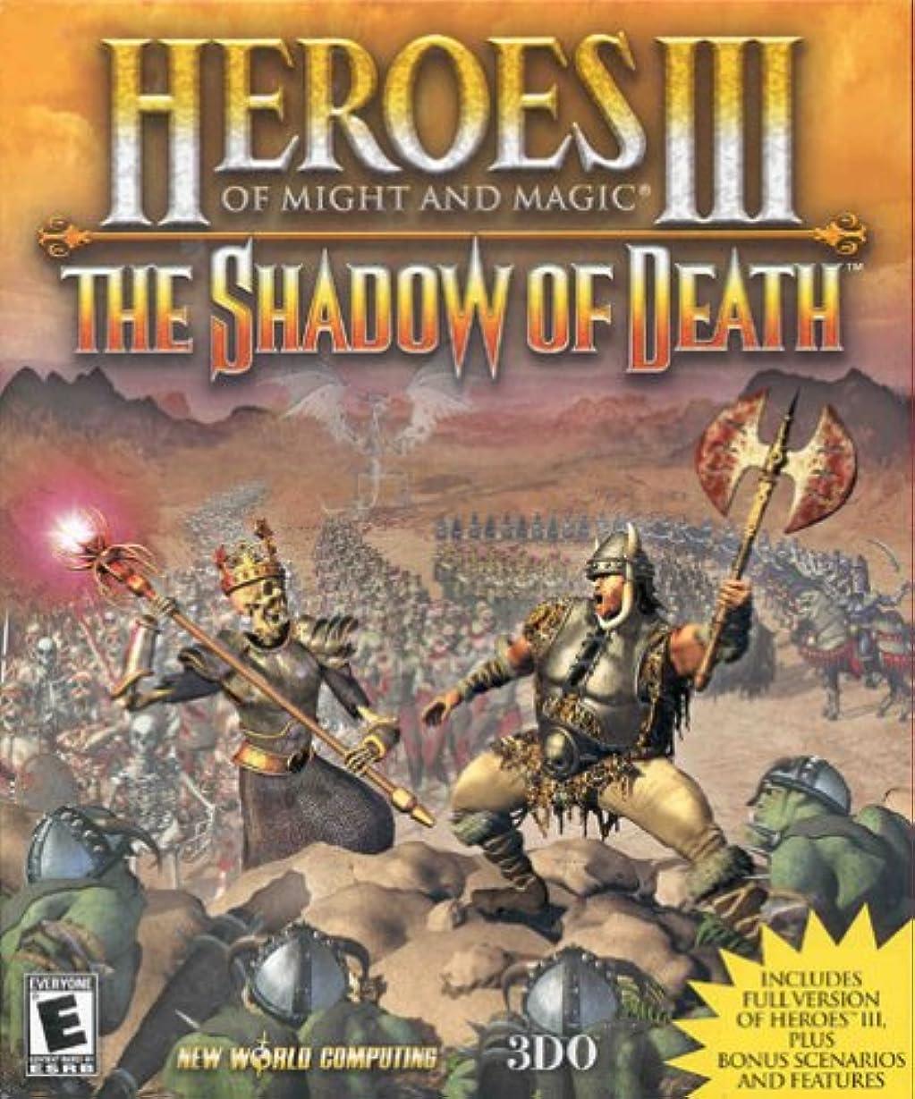 ガレージ数字早くHeroes of Might and Magic 3: The Shadow of Death (輸入版)