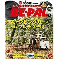BE-PAL(ビーパル) 2017年 02 月号 [雑誌]