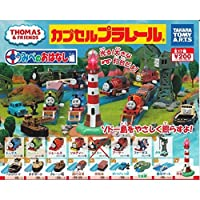 Talk ed 16 species set of capsule Plarail Thomas the Tank Engine seaside (no Emily) Gacha Mini Gachapon Tomy Arts