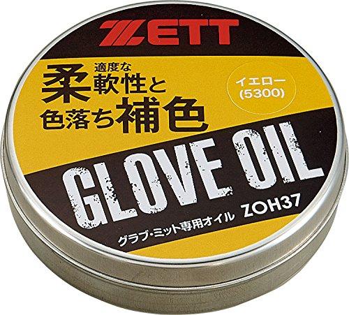 ZETT(ゼット) 野球 グラブ (グローブ) ミット 専用オイル 缶入保革補色油 ZOH37 イエロー(5300)